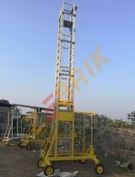 Carrier Aluminium Tilting Tower