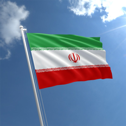 Iran Visa Single Entry