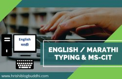 Typing Course