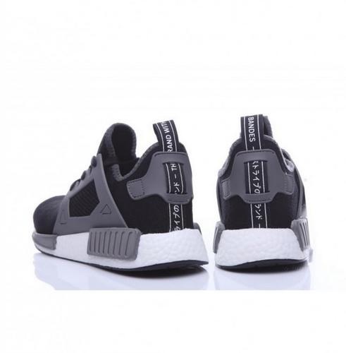 Adidas Originals Nmd Xr1 Runner Primeknit Men' s Running Shoe