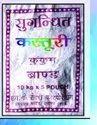 Kasturi Brand Holi Gulal Powder