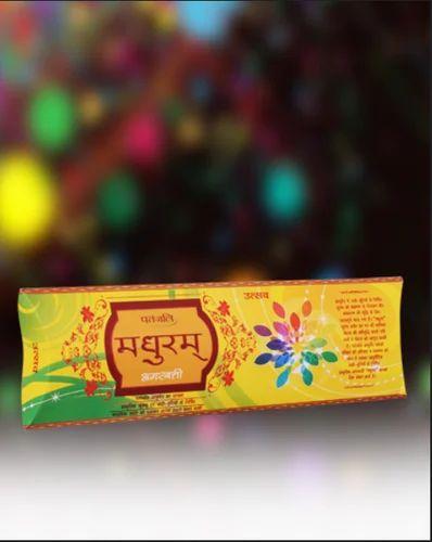 Patanjali Madhuram Utsav Incense Sticks - Patanjali Ayurved Ltd