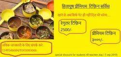maharashtian Tiffin Service For Students Premium, In Nagpur