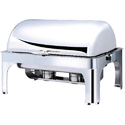 Oblong Chafing Dish