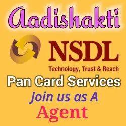Nsdl Pancard Services