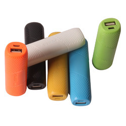 APG Power Bank 2600 Mah