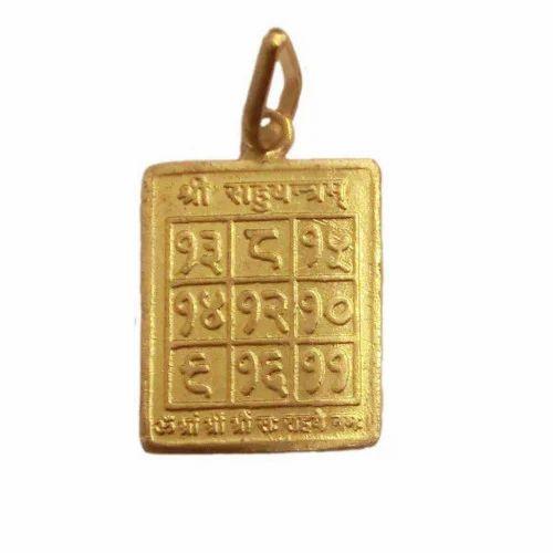 Pendant and Locket - Jupiter (Guru Yantra) Manufacturer from Noida