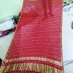Bandhani Silk Gharchola Red Dupatta