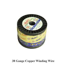 36 gauge copper winding wire copper winding wire shakti 36 gauge copper winding wire copper winding wire shakti insulatorers new delhi id 14722008697 greentooth Images