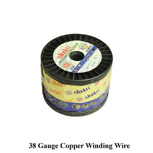 Copper Winding Wire - 30 Gauge Copper Winding Wire Manufacturer ...
