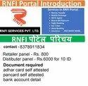 Rnfi Distribute Id