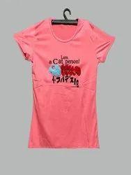 Ladies T-Shirt (DNHT3)