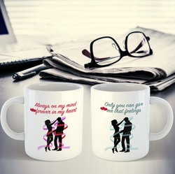 Promotional Mug with a Photo, Logo or Custom Design
