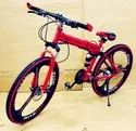 Being Human Foldable Cycle