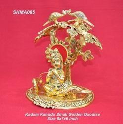 Kadam Kanudo Small GLOX