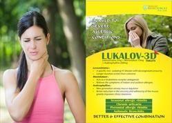 Levocetrizine 5 Mg Montelukast 10 Mg Acebrophlline 200 MG