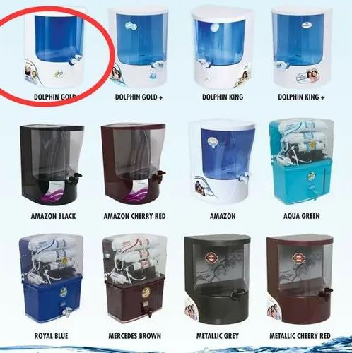 Red Domestic Ro Water Purifier, Capacity: 7.1 L to 14L