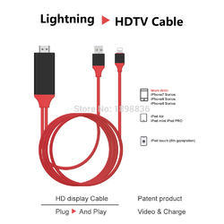 Lighting Data Cable