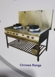 Abid 2 Chinese Range, for Commercial