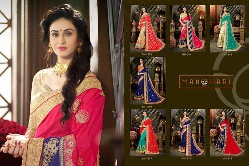 289b52142a ROOHI VOL-1 BY MANOHARI DESIGNER COLORFUL FANCY TRADITIONAL HEAVY WORKED GEORGETTE  SAREES AT WHOLESA