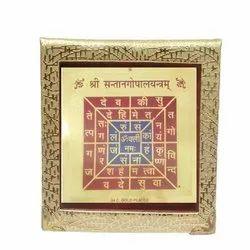 Sri Santan Gopal Yantra