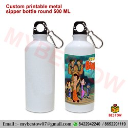 Sublimation Blank Sipper Bottle