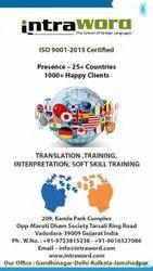 Certification Translation Services