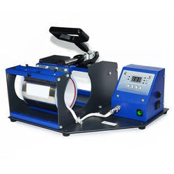 Paper Cup Printing Machine - Cup Printing Machine Manufacturer from