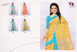 Green Silk 1 Silk Cotton Printed Saree