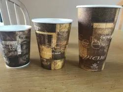 Thompson Brown Printed Paper Cups, For Drinking, Capacity: 100-250ml