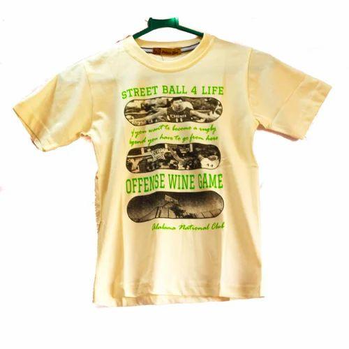 09c42da1 Boys Stylish T-Shirt at Rs 250 /piece | Boys T Shirt | ID: 15233441012