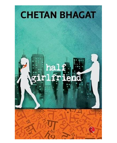 MY HALF GIRLFRIEND BOOK EPUB
