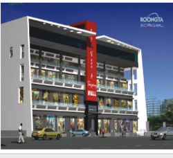 Commercial Roongta Shopping Mall