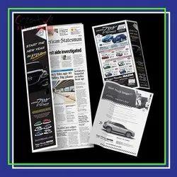 24小时报纸广告,广告模式:离线
