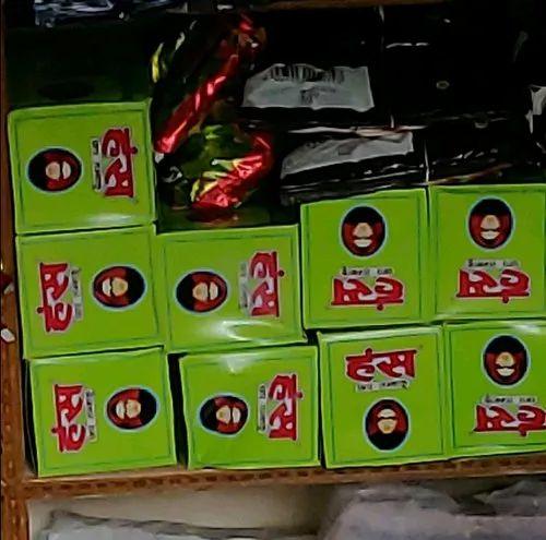 Crane Betel Nut and Assam Betel Nuts Wholesaler | S L V