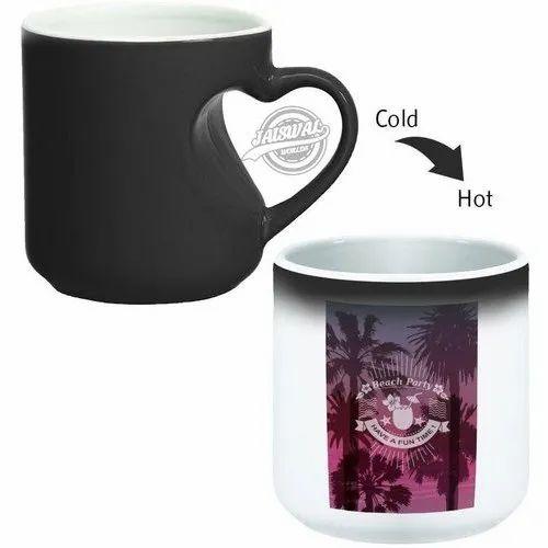 0e8cbdf5b39 Inner Heart Magic Mug