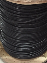 Current Supply Cable