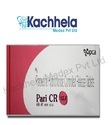 Petin Cr 12.5mg Tablet