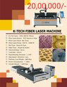 KFL3015 Fiber Laser Machine