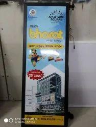Metro Pillar Advertisement Service, in Delhi