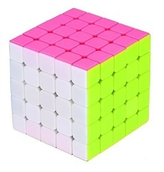 5x5 Rubiks Cube Stickerless High Speed Extra Smooth Puzzle