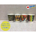 250 ml Double Wall Paper Cup