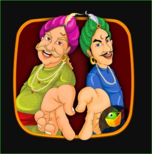 Akbar Birbal Stories Animation Android App, Application Management  Software, Application Software And System Software, Bentley Application  Software Packages, Bentley Systems, एप्लिकेशन सॉफ्टवेयर पैकेज - Magicbox  Animation Private ...