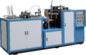 Paper Cup Making Machine 90ml To 350ml
