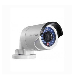 Easy IP 2.0 Network Camera