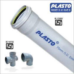 UPVC Sewage Pipes