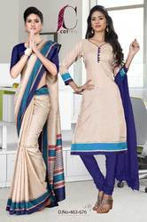 Beige And Navy Blue Fancy Uniform Saree Salwar Combo