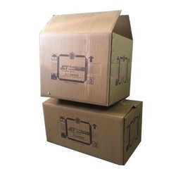 Triple Wall 7 Ply Heavy Duty Corrugated Box, Weight Holding Capacity (kg): <25 Kg