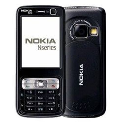 Nokia 5310 Xpressmusic Multimedia Mobile Phone At Rs 1799 Piece