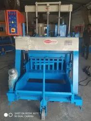 Hollow Bricks Machine